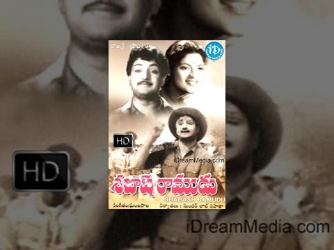 Sabash Ramudu (1959) || Telugu Full Movie || NTR - Devika - Ghantasala