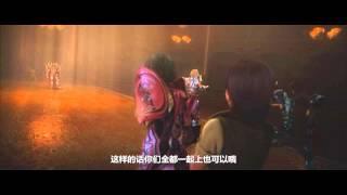 Nonton Saint Seiya Legend of Sanctuary - Taurus Aldebaran vs Seiya [HD] Film Subtitle Indonesia Streaming Movie Download