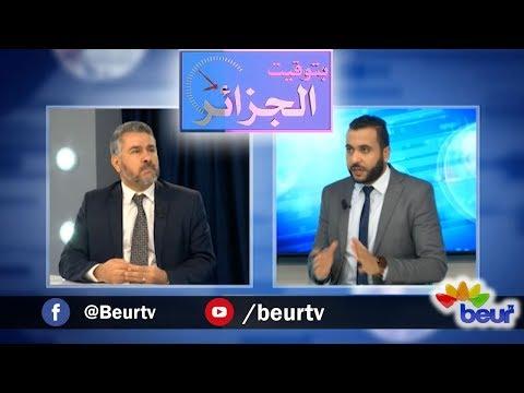 الساحة السياسية في الجزائر تشهد  عدة مبادرات بين التمديد و التأجيل و بين الإستمرارية