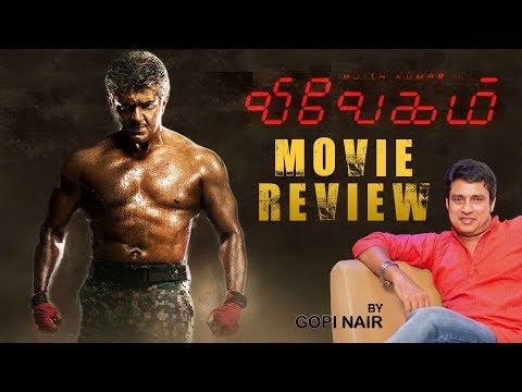VIVEGAM Movie Review by Gopi Nair | தல சாதித்தாரா சறுக்கினாரா? | Ajith Kumar | Anirudh | Siva