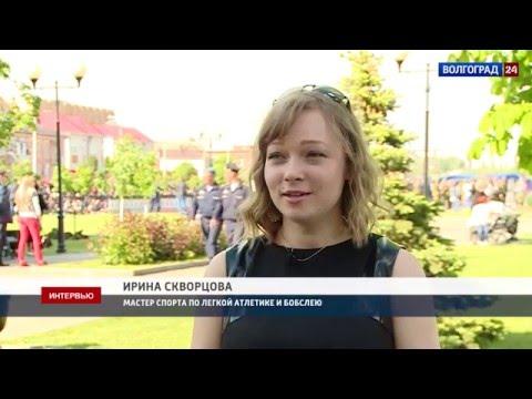 Ирина Скворцова, мастер спорта по легкой атлетике и бобслею