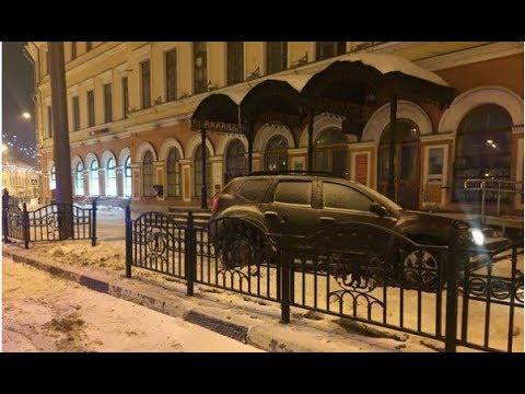 Авария в Ярославле на Богоявленской площади