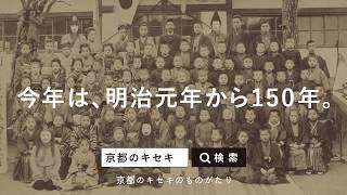 市政PR動画「平成KIZOKU2」第二弾「卒業写真」編