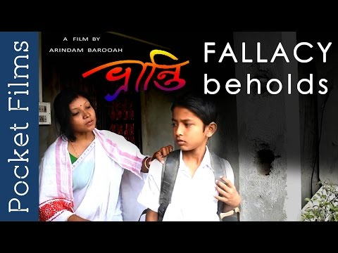 Video Assamese Short Film - Bhranti (fallacy beholds) | Mother Stops Son To Befriend A Disabled Boy download in MP3, 3GP, MP4, WEBM, AVI, FLV January 2017
