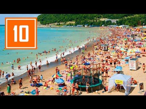 Лучшие пляж России