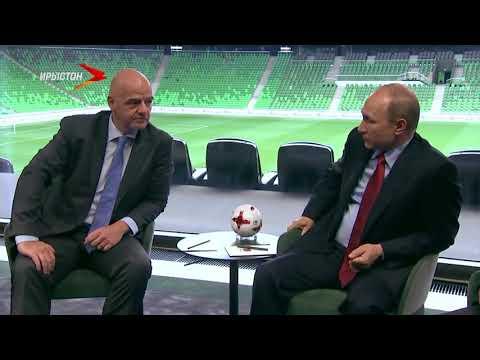 Станут ли дешевле билеты на Чемпионат мира по футболу