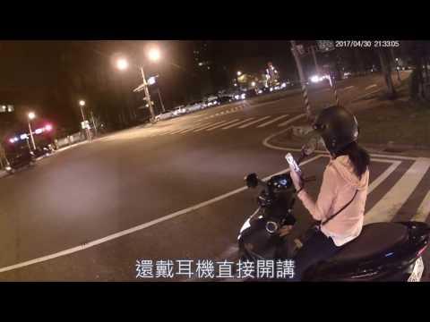 騎車就是要視訊啊 ! 不然要幹嘛?