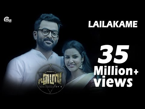 Video Lailakame | Ezra Video Song ft Prithviraj Sukumaran, Priya Anand | Rahul Raj | Official download in MP3, 3GP, MP4, WEBM, AVI, FLV January 2017