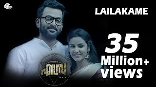 Video Lailakame | Ezra Video Song ft Prithviraj Sukumaran, Priya Anand | Rahul Raj | Official MP3, 3GP, MP4, WEBM, AVI, FLV Juni 2018
