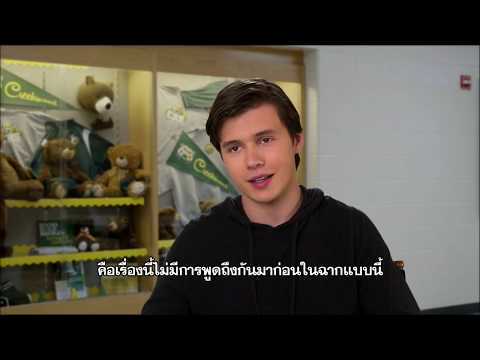 Love, Simon - Nick Robinson Interview (ซับไทย)