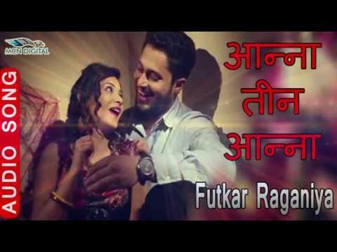 Video Ana Teer Ana Song I FUTKAR RAGANIYA I Latest Haryanvi Songs I Haryanvi Hot Songs I download in MP3, 3GP, MP4, WEBM, AVI, FLV January 2017