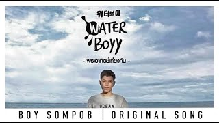 Nonton                                                                                  Midnight Sun  Ost Water Boyy                                                      Official Music Video  Film Subtitle Indonesia Streaming Movie Download