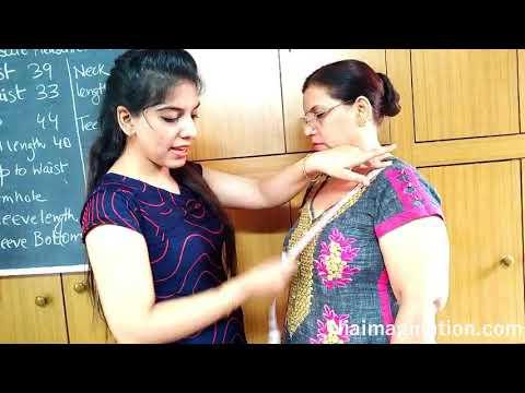 सूट के लिए नाप लेने का तरीका how to take measurement for suit/kurti