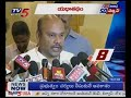 10 Minutes 50 News | 24th October 2017 | TV5 News - Video