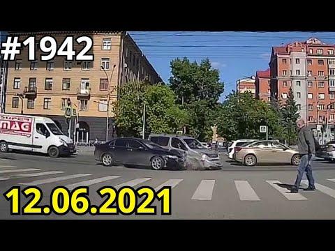Новая подборка ДТП и аварий от канала Дорожные войны за 12.06.2021