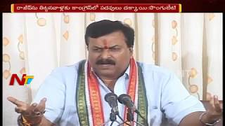 Ponguleti Sudhakar Reddy Satirical Comments About Revanth Reddy Joining Congress