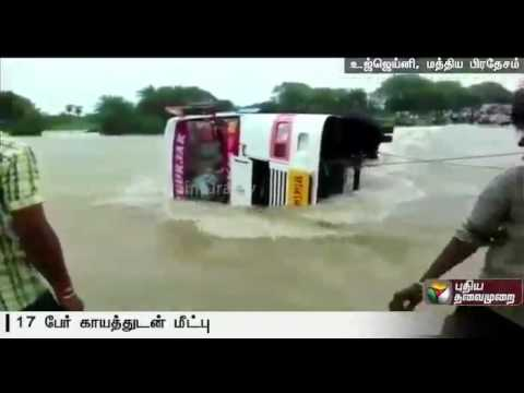 Bus-falls-into-a-stream-in-Ujjain-MP--passengers-rescued-with-injuries