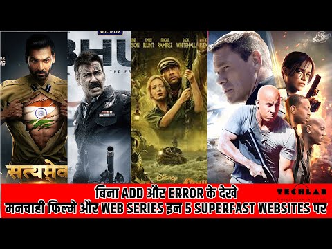 Best Movie Downloading Website   How To Download Movies   Free Movies