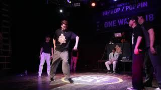 Soul Bin & Goonies vs KP & 이정훈 – ONEWAY Vol.1 Poppin 1/4 Final