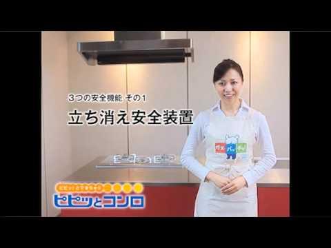 東京ガス:東京ガスストーリー:ホーム5.flv