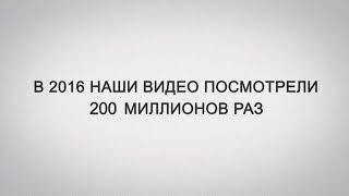 Новости, которые вы выбирали в 2016 году: подборка RT на русском