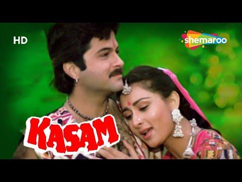 Kasam(1988) (HD) - Hindi Full Movie - Anil Kapoor   Poonam Dhillon   Gulshan Grover   Pran