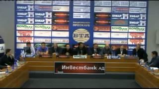 Пресконференция на СЗБ