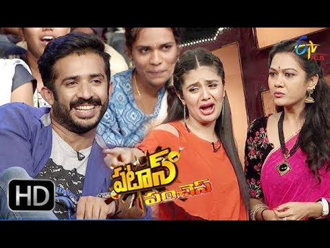 Patas Punches | 17th November 2017 | Full Episode 182
