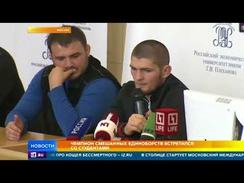 Нурмагомедов назвал своих возможных соперников (видео)