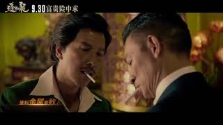 Nonton                                                  Andy Lau   Chasing The Dragon Theme Song  Donnie Film Subtitle Indonesia Streaming Movie Download