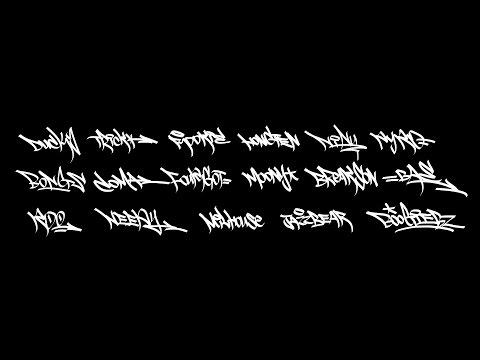 DRIFTERZ 2014 Summer Reel / Allthatbreak.com