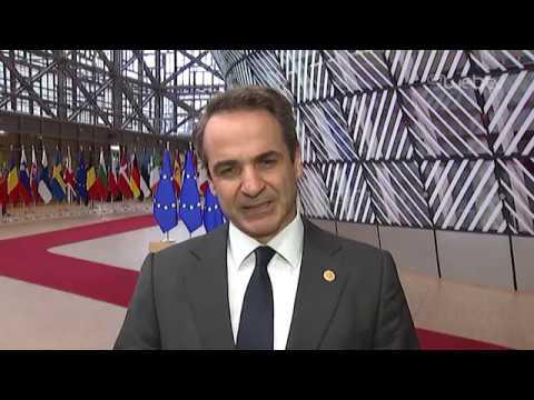 Δήλωση Κυριάκου Μητσοτάκη κατά την άφιξή του στη συνεδρίαση του Ευρωπαϊκού Συμβουλίου
