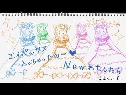 『ナナイロダンス』 PV ( #たこやきレインボー #たこ虹 )