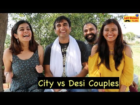 City vs Desi Couples - | Lalit Shokeen Films |