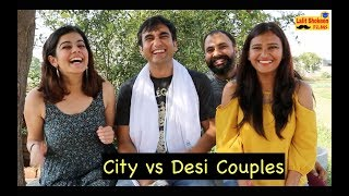 Video City vs Desi Couples - | Lalit Shokeen Films | MP3, 3GP, MP4, WEBM, AVI, FLV Januari 2018