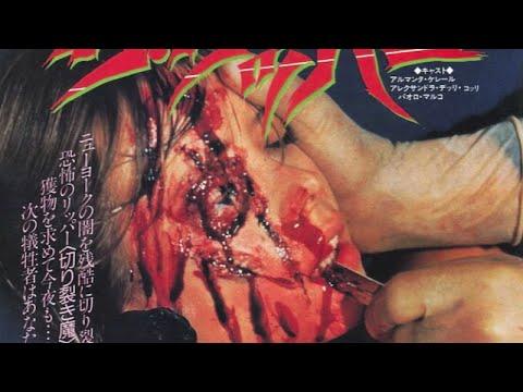 Mondo Squallido Ep 73: The New York Ripper (Lucio Fulci, 1982)