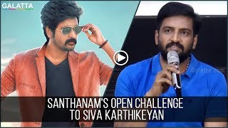 Video En Padam Velaikkaran ku Pottina Pottine Vachukonga   Santhanam's Open Challenge to Siva Karthikeyan MP3, 3GP, MP4, WEBM, AVI, FLV Desember 2017
