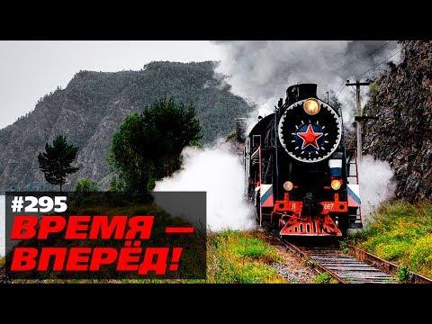 Российский размах: 10 трлн. руб. вновые стройки