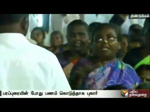 Cash-for-voted--Complaint-against-ADMK-during-campaign-at-Dindigul