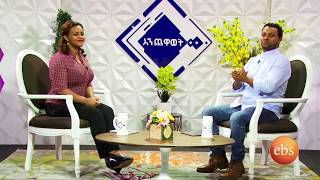Enchewawot Season 8 EP 7: Interview with Artist Vivien Emmanuel ( DJ VV )