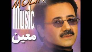 Moein - Ama Nemisheh&Zendegi Ba Tou |معین - ریتم موسیقی