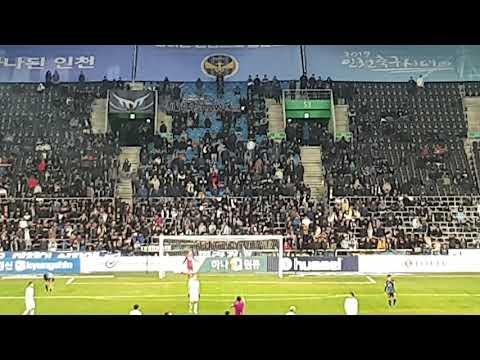 190403 k리그 인천유나이티드 응원 k league incheon united - Thời lượng: 2 phút, 31 giây.