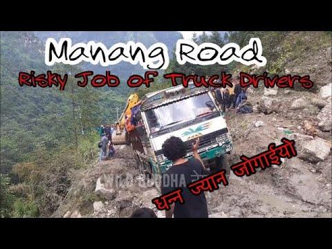 Nepali Truck Driver's Risky Job || Besisahar Manang Road, Nepal