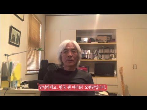 [코멘트영상] T-SQUARE 안도 마사히로 코멘트영상