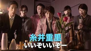『サラリーマンNEO 劇場版(笑)』TVスポット