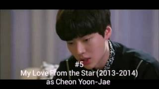 Video 5 Latest Ahn Jae-Hyun Dramas until July 2017 MP3, 3GP, MP4, WEBM, AVI, FLV Maret 2018