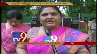 Central govt should take over drugs case : Kothapalli Geetha - TV9