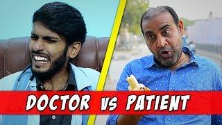 Doctor vs Patient l Sajid Ali, Hafeez Ali & The Fun Fin