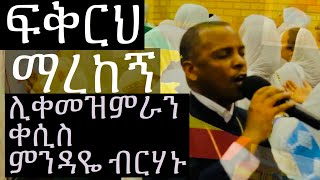 Sunday  7 July 2013, Going To Debre Tsion Ethiopian Orthodox Church, Business As Usual1
