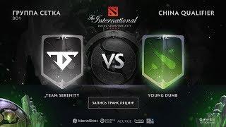 Team Serenity vs Young Dumb, International CN QL [GodHunt ]